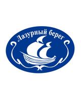 ООО Компания «Лазурный берег»