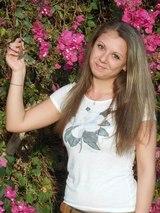 Людмила Трофимова
