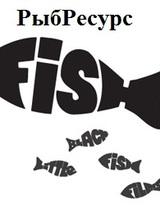 Рыб Ресурс